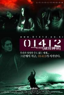Assistir 01412 Sect of the Magic Sword Online Grátis Dublado Legendado (Full HD, 720p, 1080p) | Tae-chan Park | 2000