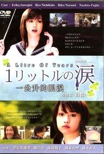 Assistir 1 Litre no Namida Special Online Grátis Dublado Legendado (Full HD, 720p, 1080p) | Shosuke Murakami | 2007