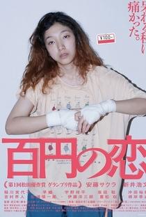 Assistir 100 Yen Love Online Grátis Dublado Legendado (Full HD, 720p, 1080p) | Masaharu Take | 2014