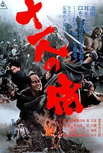 Assistir 11 Samurais Online Grátis Dublado Legendado (Full HD, 720p, 1080p)   Eiichi Kudo   1966