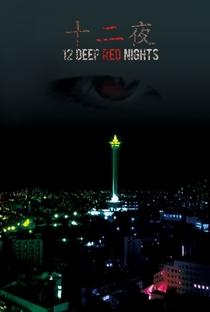 Assistir 12 Deep Red Nights: Chapter 1 Online Grátis Dublado Legendado (Full HD, 720p, 1080p)   In-chun Oh   2015