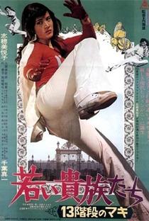 Assistir 13 Steps of Maki Online Grátis Dublado Legendado (Full HD, 720p, 1080p) | Makoto Naitô | 1975