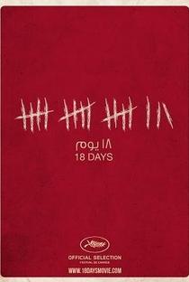 Assistir 18 dias no Egito Online Grátis Dublado Legendado (Full HD, 720p, 1080p)   Ahmad Abdalla