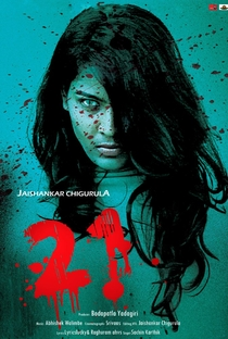 Assistir 21 Online Grátis Dublado Legendado (Full HD, 720p, 1080p) | Jaishankar Chigurula | 2016