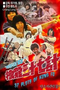 Assistir 37 Plots of Kung Fu Online Grátis Dublado Legendado (Full HD, 720p, 1080p)   Kuo Chu Huang   1979