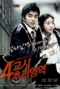 Assistir 4th Period Mystery Online Grátis Dublado Legendado (Full HD, 720p, 1080p) | Lee Sang Yong | 2009