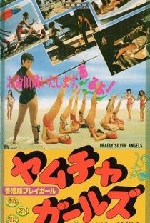 Assistir 5 Lady Venoms Online Grátis Dublado Legendado (Full HD, 720p, 1080p) | Chih-Chao Chang | 1981