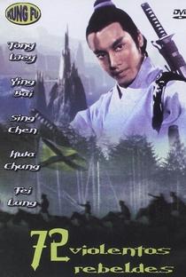 Assistir 72 Rebeldes Violentos Online Grátis Dublado Legendado (Full HD, 720p, 1080p) | Bing Lin | 1978
