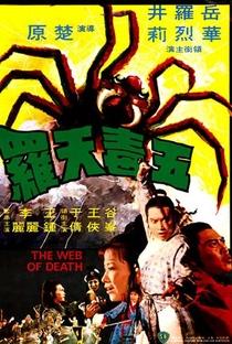 Assistir A Aranha Gigante Contra o Kung-Fu Online Grátis Dublado Legendado (Full HD, 720p, 1080p) | Yuen Chor | 1976
