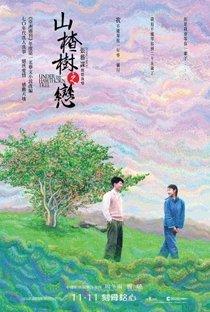 Assistir A Árvore do Amor Online Grátis Dublado Legendado (Full HD, 720p, 1080p) | Zhang Yimou | 2010