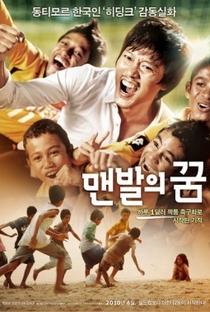 Assistir A Barefoot Dream Online Grátis Dublado Legendado (Full HD, 720p, 1080p) | Tae-gyun Kim | 2010
