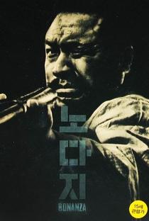 Assistir A Bonanza Online Grátis Dublado Legendado (Full HD, 720p, 1080p)   Chang-hwa Jeong   1961