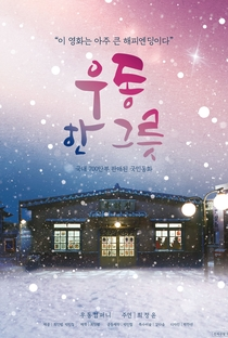 Assistir A Bowl of Udon Online Grátis Dublado Legendado (Full HD, 720p, 1080p)   Kim Seung-hee   2019