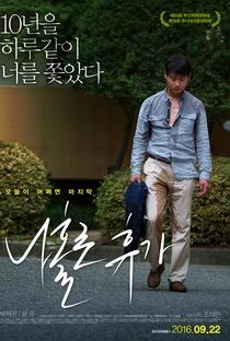 Assistir A Break Alone Online Grátis Dublado Legendado (Full HD, 720p, 1080p) | Jo Jae Hyun | 2015