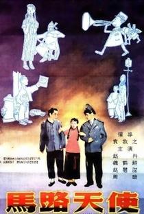 Assistir A Cantora Errante Online Grátis Dublado Legendado (Full HD, 720p, 1080p) | Muzhi Yuan | 1937