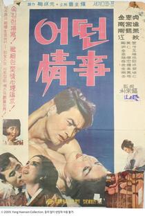 Assistir A Certain Love Affair Online Grátis Dublado Legendado (Full HD, 720p, 1080p) | Jong-ho Park | 1965