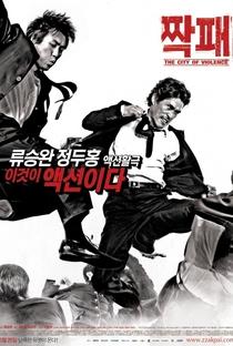 Assistir A Cidade da Violência Online Grátis Dublado Legendado (Full HD, 720p, 1080p) | Seung-wan Ryoo | 2006