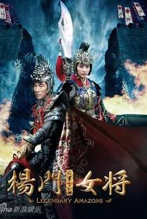 Assistir A Conquista do Império Online Grátis Dublado Legendado (Full HD, 720p, 1080p) | Frankie Chan (I) | 2011