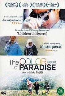 Assistir A Cor do Paraíso Online Grátis Dublado Legendado (Full HD, 720p, 1080p) | Majid Majidi | 1999