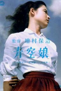 Assistir A Dama do Céu Azul Online Grátis Dublado Legendado (Full HD, 720p, 1080p) | Yasuzo Masumura | 1957