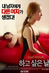 Assistir A Day To Do It Online Grátis Dublado Legendado (Full HD, 720p, 1080p)   Jang Jeong-gwan (장정관)   2016