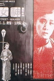 Assistir A Deusa Online Grátis Dublado Legendado (Full HD, 720p, 1080p) | Yonggang Wu | 1934