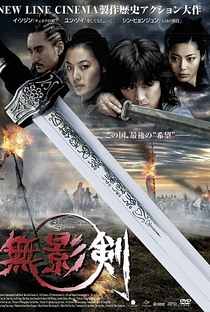Assistir A Espada Sem Sombra Online Grátis Dublado Legendado (Full HD, 720p, 1080p) | Kim Young-Jun | 2005