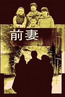 Assistir A Ex-Mulher Online Grátis Dublado Legendado (Full HD, 720p, 1080p) | Liang Qiao (II) | 2009
