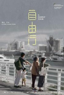Assistir A Family Tour Online Grátis Dublado Legendado (Full HD, 720p, 1080p)   Liang Ying (I)   2018