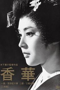 Assistir A Flor do Incenso Online Grátis Dublado Legendado (Full HD, 720p, 1080p) | Keisuke Kinoshita | 1964