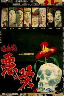 Assistir A Flower of Evil Online Grátis Dublado Legendado (Full HD, 720p, 1080p) | Yong-min Lee | 1961
