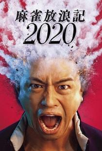 Assistir A Gambler's Odyssey 2020 Online Grátis Dublado Legendado (Full HD, 720p, 1080p) | Kazuya Shiraishi | 2019
