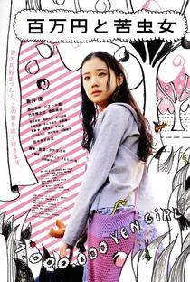 Assistir A Garota de 1 Milhão de Ienes Online Grátis Dublado Legendado (Full HD, 720p, 1080p)   Yuki Tanada   2008