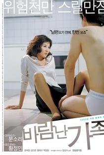 Assistir A Good Lawyer's Wife Online Grátis Dublado Legendado (Full HD, 720p, 1080p)   Im Sang-soo   2003