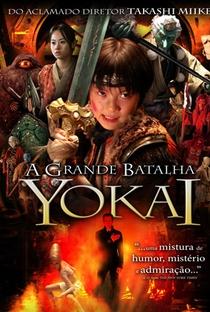 Assistir A Grande Batalha Yokai Online Grátis Dublado Legendado (Full HD, 720p, 1080p) | Takashi Miike | 2005