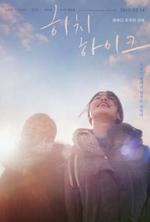 Assistir A Haunting Hitchhike Online Grátis Dublado Legendado (Full HD, 720p, 1080p) | Jeong Heejae | 2019