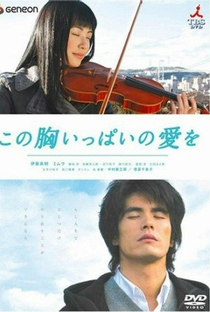 Assistir A Heartful of Love Online Grátis Dublado Legendado (Full HD, 720p, 1080p)   Akihiko Shiota   2005