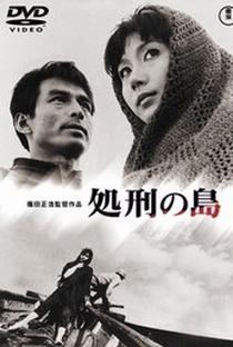 Assistir A Ilha do Castigo Online Grátis Dublado Legendado (Full HD, 720p, 1080p)   Masahiro Shinoda (I)   1966