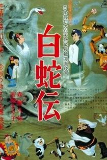 Assistir A Lenda da Serpente Branca Online Grátis Dublado Legendado (Full HD, 720p, 1080p) | Kazuhiko Okabe