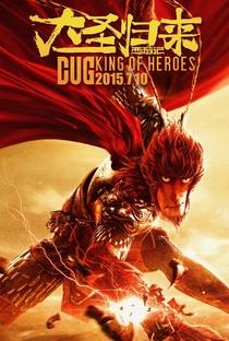 Assistir A Lenda do Rei Macaco: A Volta do Herói Online Grátis Dublado Legendado (Full HD, 720p, 1080p) | Tian Xiao Peng | 2015