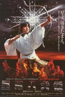 Assistir A Lenda dos Oito Samurais Online Grátis Dublado Legendado (Full HD, 720p, 1080p) | Kinji Fukasaku | 1983
