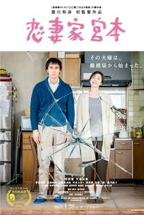 Assistir A Loving Husband Online Grátis Dublado Legendado (Full HD, 720p, 1080p) | Yukawa Kazuhiko | 2017