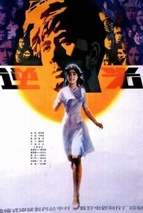Assistir A Luz que Contraria Online Grátis Dublado Legendado (Full HD, 720p, 1080p)   Yinnan Ding   1982