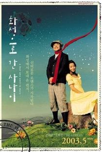 Assistir A Man Who Went to Mars Online Grátis Dublado Legendado (Full HD, 720p, 1080p) | Kim Jeong-kwon | 2003