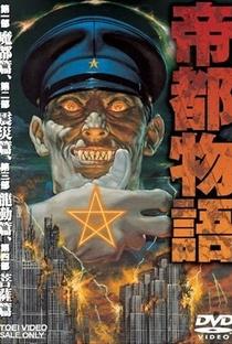 Assistir A Megalópolis Condenada Online Grátis Dublado Legendado (Full HD, 720p, 1080p) | Akio Jissoji | 1988