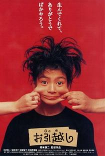 Assistir A Mudança Online Grátis Dublado Legendado (Full HD, 720p, 1080p) | Shinji Sômai | 1993