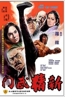 Assistir A Nova Fúria do Dragão Online Grátis Dublado Legendado (Full HD, 720p, 1080p) | Lo Wei | 1976
