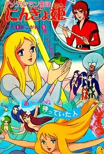 Assistir A Pequena Sereia Online Grátis Dublado Legendado (Full HD, 720p, 1080p) | Tomoharu Katsumata | 1975