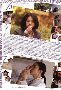 Assistir A Piece of Our Life Online Grátis Dublado Legendado (Full HD, 720p, 1080p) | Momoko Andou | 2010