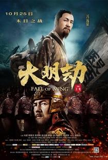 Assistir A Queda de Ming Online Grátis Dublado Legendado (Full HD, 720p, 1080p) | Jing Wang | 2013